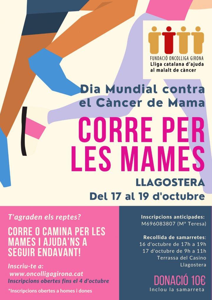Del 17 al 19 d'octubre, Corre per les Mames